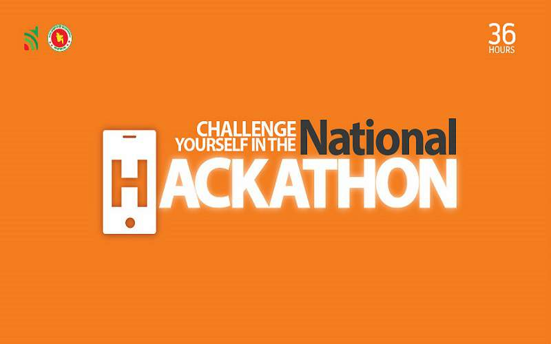 National App Hackathon (2014)